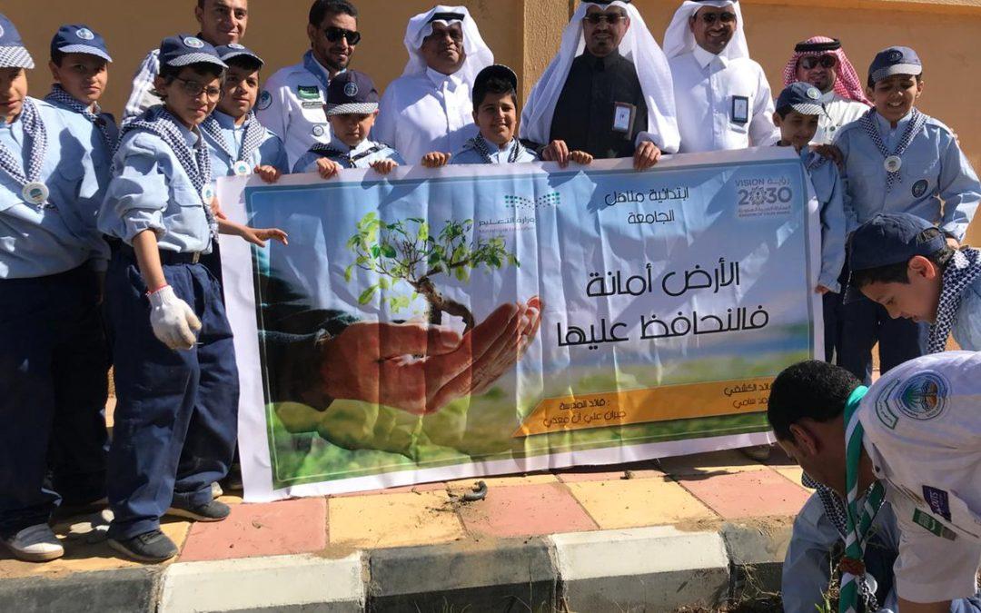 كشافة تعليم عسير تطلق المشروع الوطني لحماية البيئة